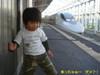 Photo_150