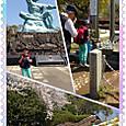 長崎旅行1